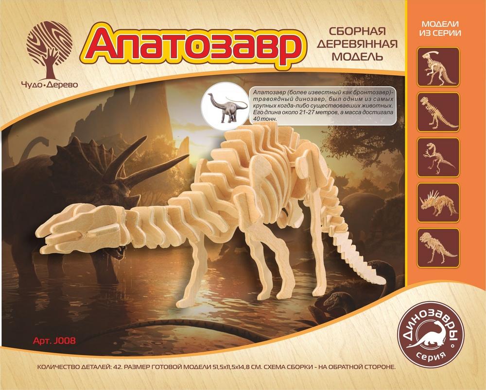 Модель деревянная сборная – Апатозавр, 4 пластиныПазлы объёмные 3D<br>Модель деревянная сборная – Апатозавр, 4 пластины<br>