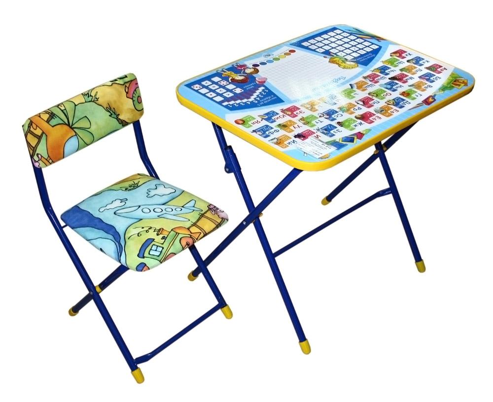 Набор детской мебели – Первоклашка, цвет синий - Парты, артикул: 144802