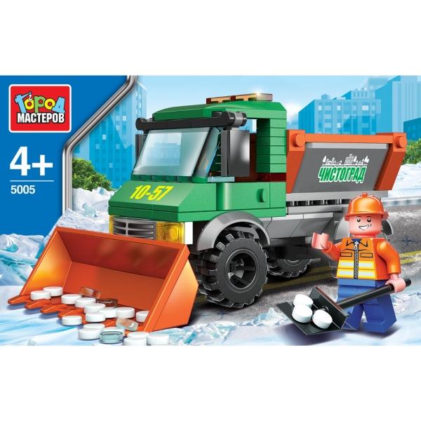Конструктор – Снегоуборочная машина, с фигуркойГород мастеров<br>Конструктор – Снегоуборочная машина, с фигуркой<br>