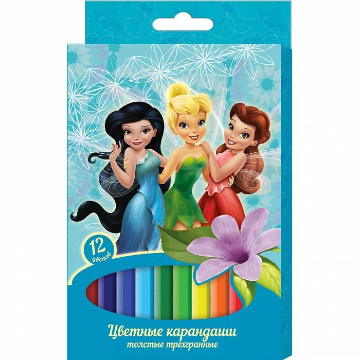Купить со скидкой Цветные карандаши толстые Disney «Феи» 12 цветов