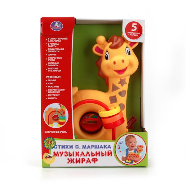 Музыкальный жираф Умка со светом и звукомИнтерактивные животные<br>Музыкальный жираф Умка со светом и звуком<br>