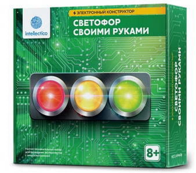 Купить Конструктор электронный - Светофор своими руками, Intellectico