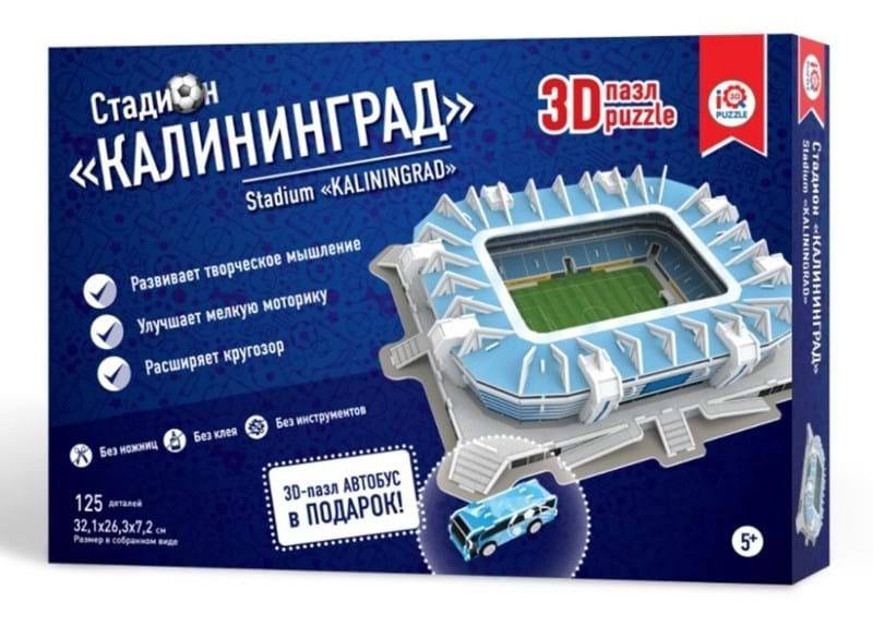 Купить Сборный 3D пазл из пенокартона – стадион Калининград, IQ 3D Puzzle