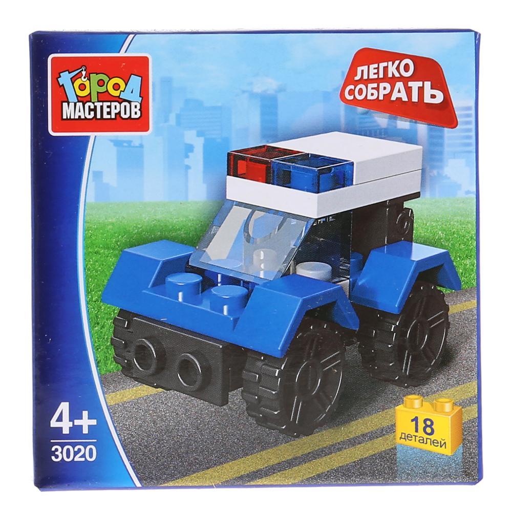 Купить Конструктор – Полиция: Машина, 18 деталей, Город мастеров