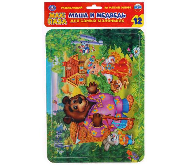 Макси-пазл – Маша и Медведь, 12 деталейПазлы для малышей<br>Макси-пазл – Маша и Медведь, 12 деталей<br>