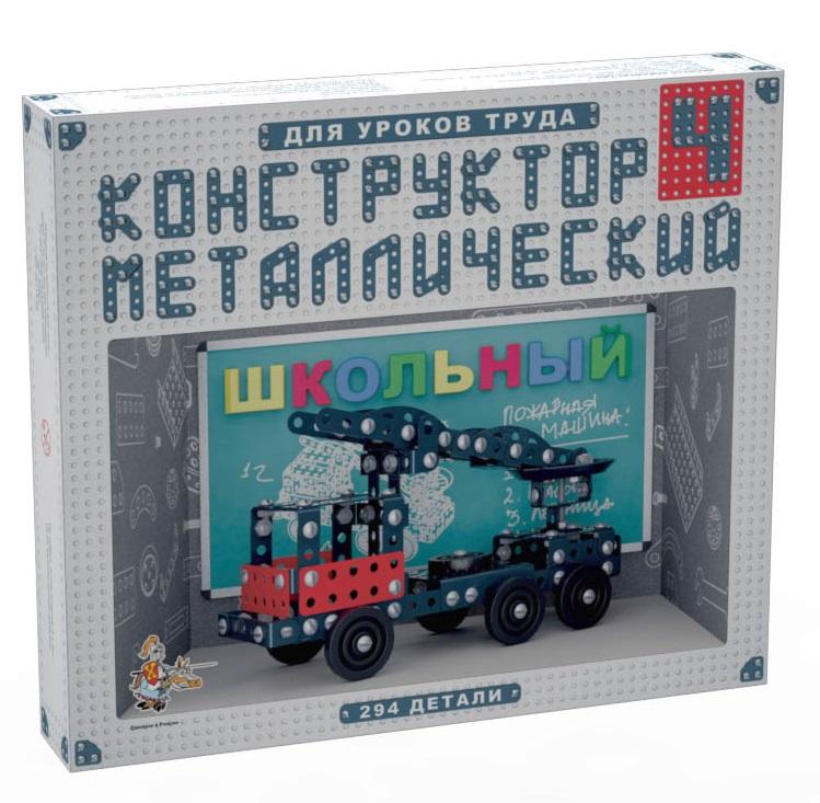 Конструктор металлический «Школьный-4» для уроков труда - Металлические конструкторы, артикул: 130288