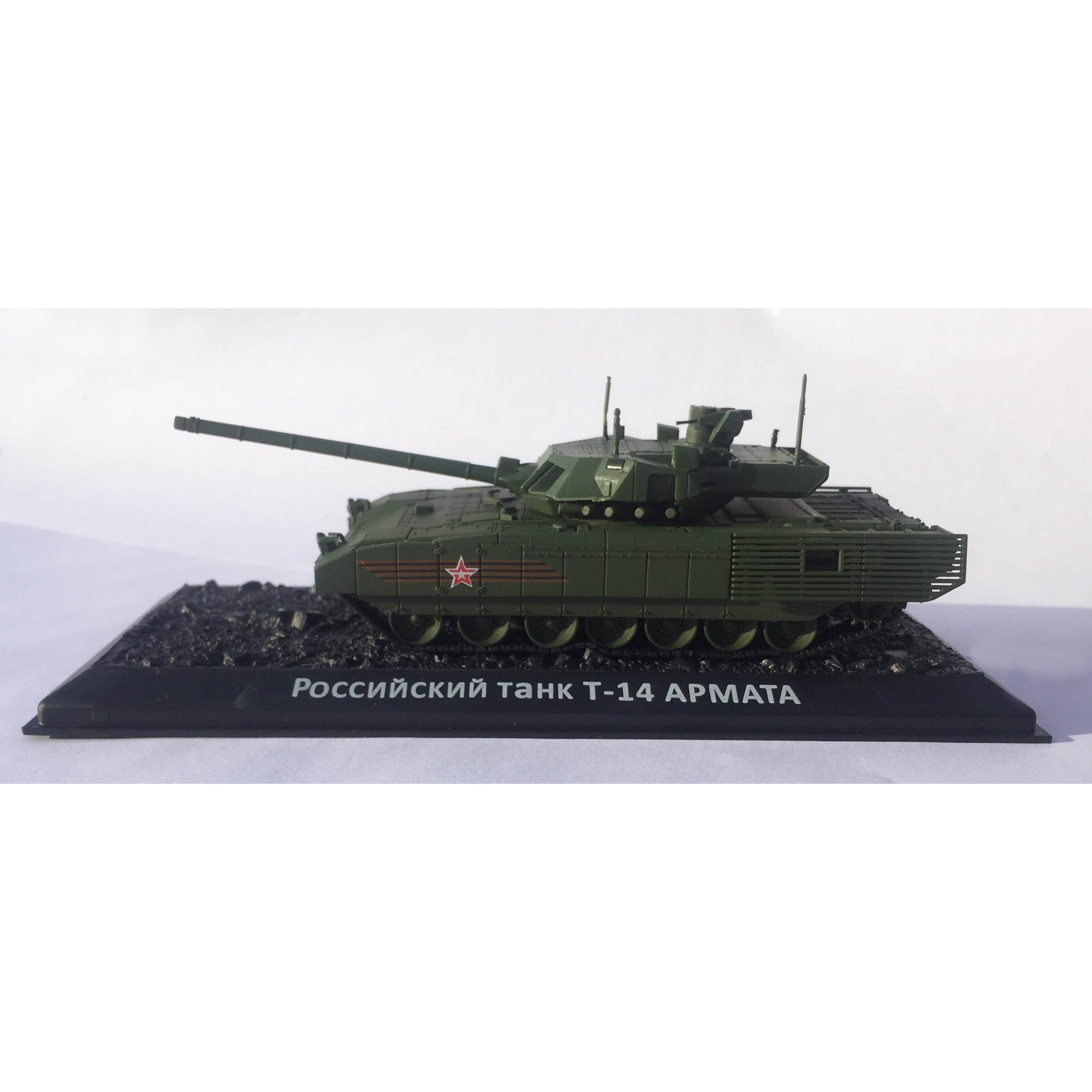 Модель сборная - Российский основной боевой танк Т-14 - АрматаМодели танков для склеивания<br>Модель сборная - Российский основной боевой танк Т-14 - Армата<br>