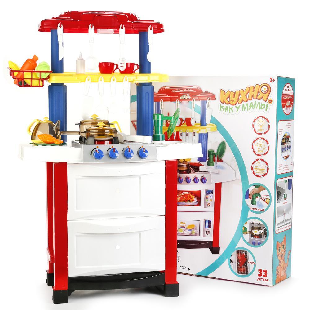 Купить Игровой набор – Кухня с аксессуарами, свет и звук, 33 детали, Yako