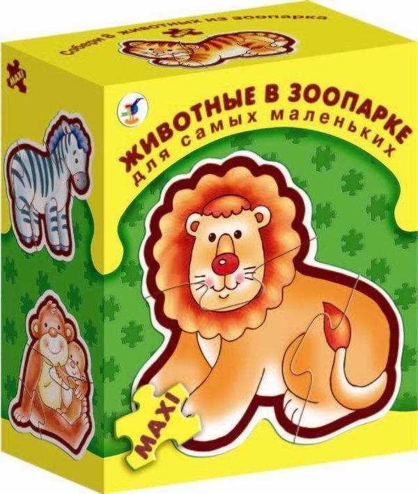 Купить Игра настольная из серии «Для самых маленьких» - Животные в зоопарке, Дрофа