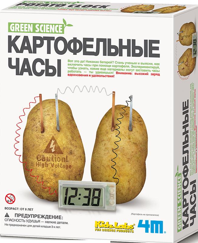 Собери картофельные часыЮный физик<br>Собери картофельные часы<br>