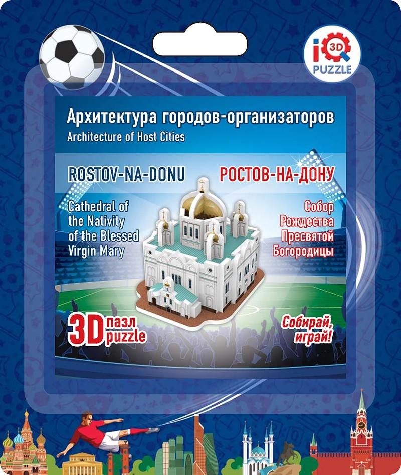 Купить 3D-пазл Архитектура городов-организаторов – Собор Рождества Пресвятой Богородицы, IQ 3D Puzzle