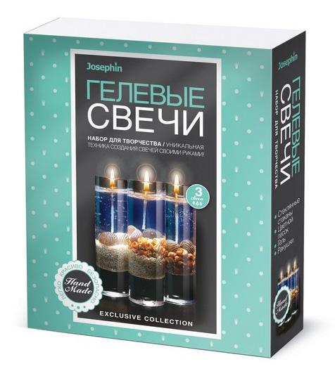 Купить Свечи гелевые Josephin – Набор №3 с ракушками, Фантазёр