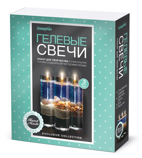 Свечи гелевые Josephin – Набор №3 с ракушкамиСоздание гелевых свечей<br>Свечи гелевые Josephin – Набор №3 с ракушками<br>