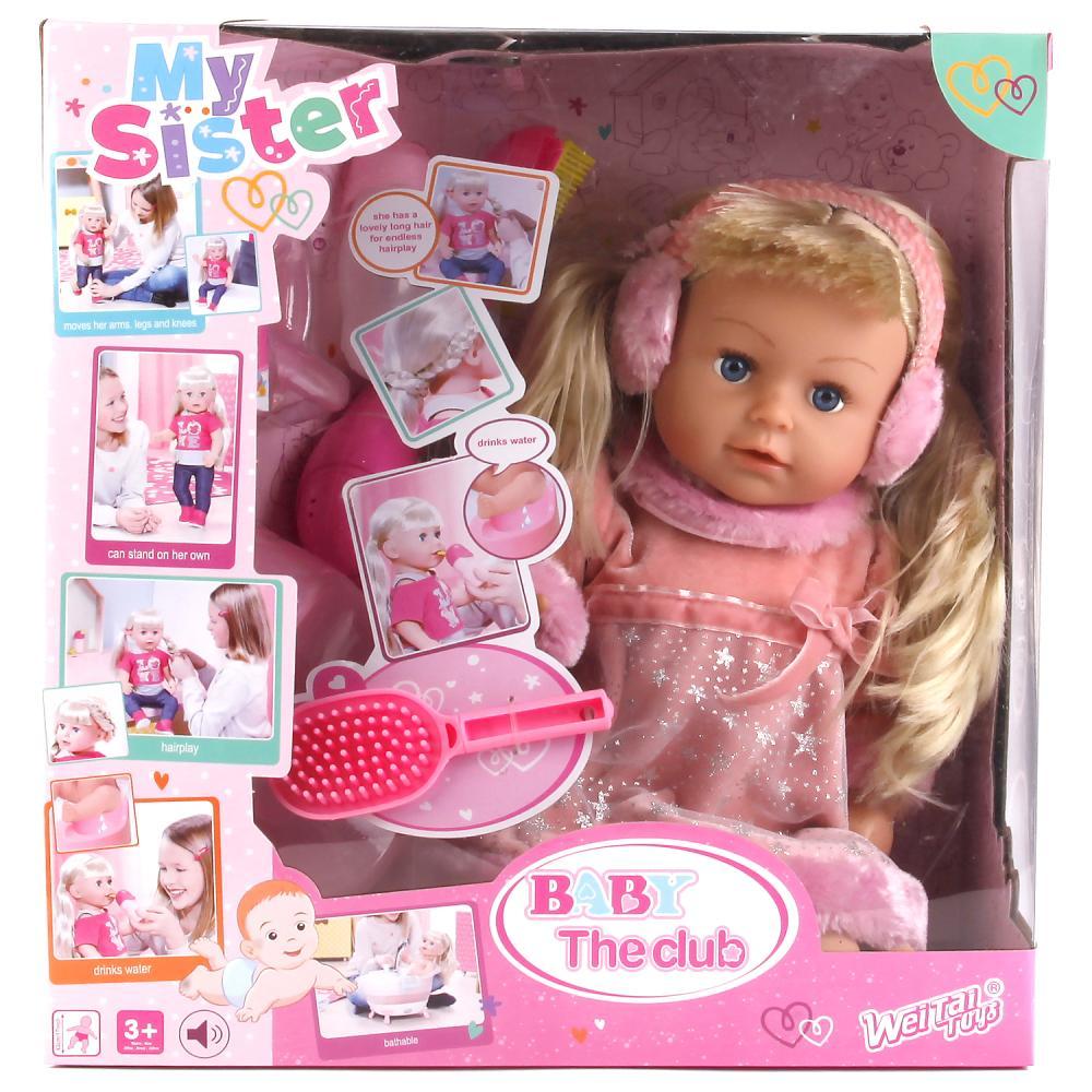 Купить Кукла, пьет и писает, с аксессуарами, русифицированная, 43 см., Wei Tai Toys