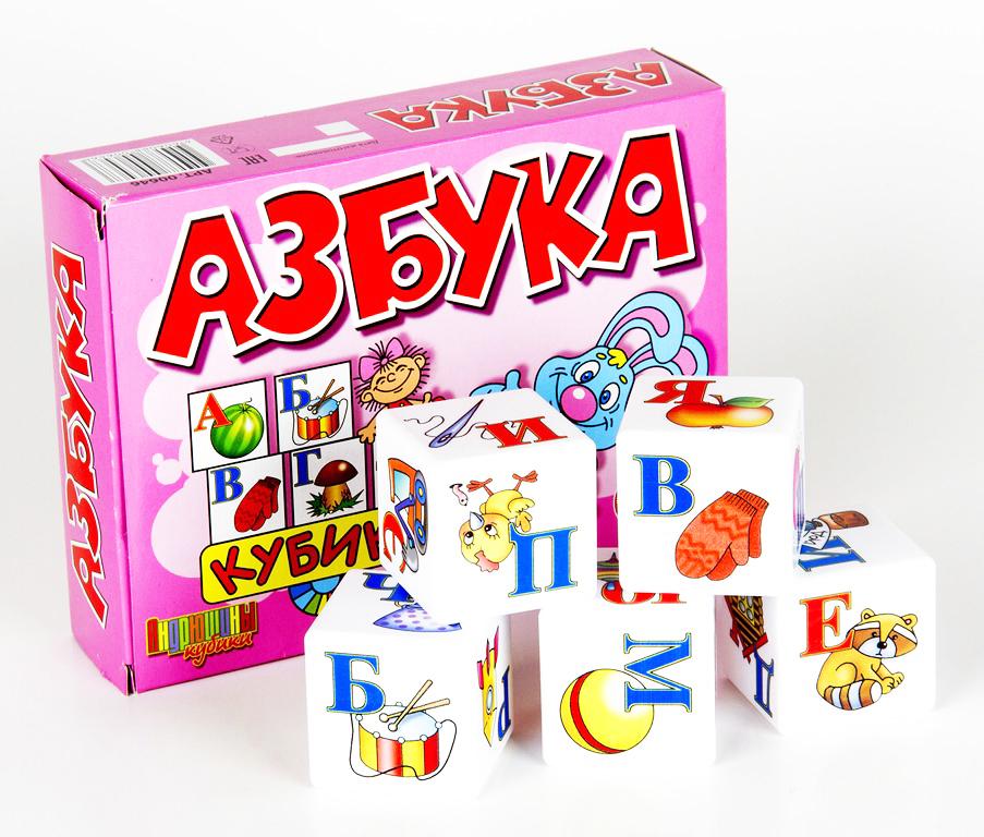 Кубики - Азбука, 12 штукКубики<br>Кубики - Азбука, 12 штук<br>