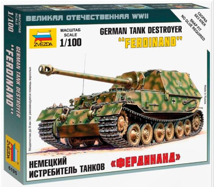 Модель сборная - Немецкая САУ - ФердининдМодели танков для склеивания<br>Модель сборная - Немецкая САУ - Фердининд<br>