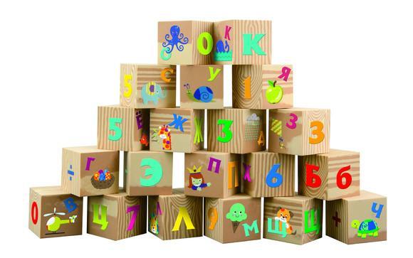 Купить Мягкие кубики - Буквы и цифры, русские, Little Hero