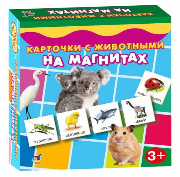 Набор из серии Магнит в коробке - Карточки с животными на магнитахЖивотные и окружающий мир<br>Набор из серии Магнит в коробке - Карточки с животными на магнитах<br>