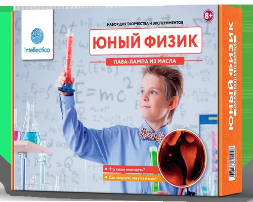 Набор физика. Лава-лампа из масла от Toyway