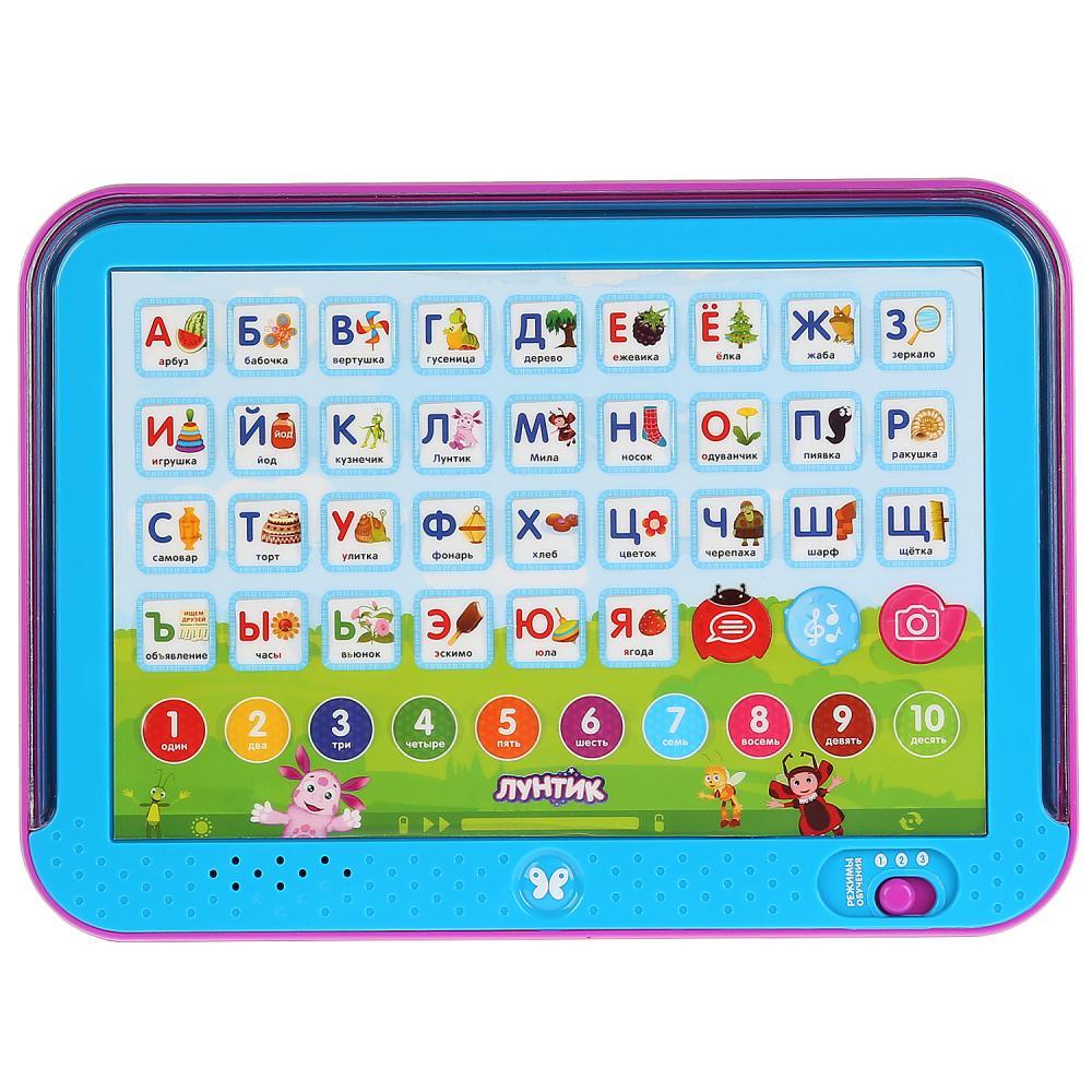 Купить Сенсорный планшет - Азбука Лунтика 43 стиха, 3 песенки, 5 режимов, подсветка, Умка
