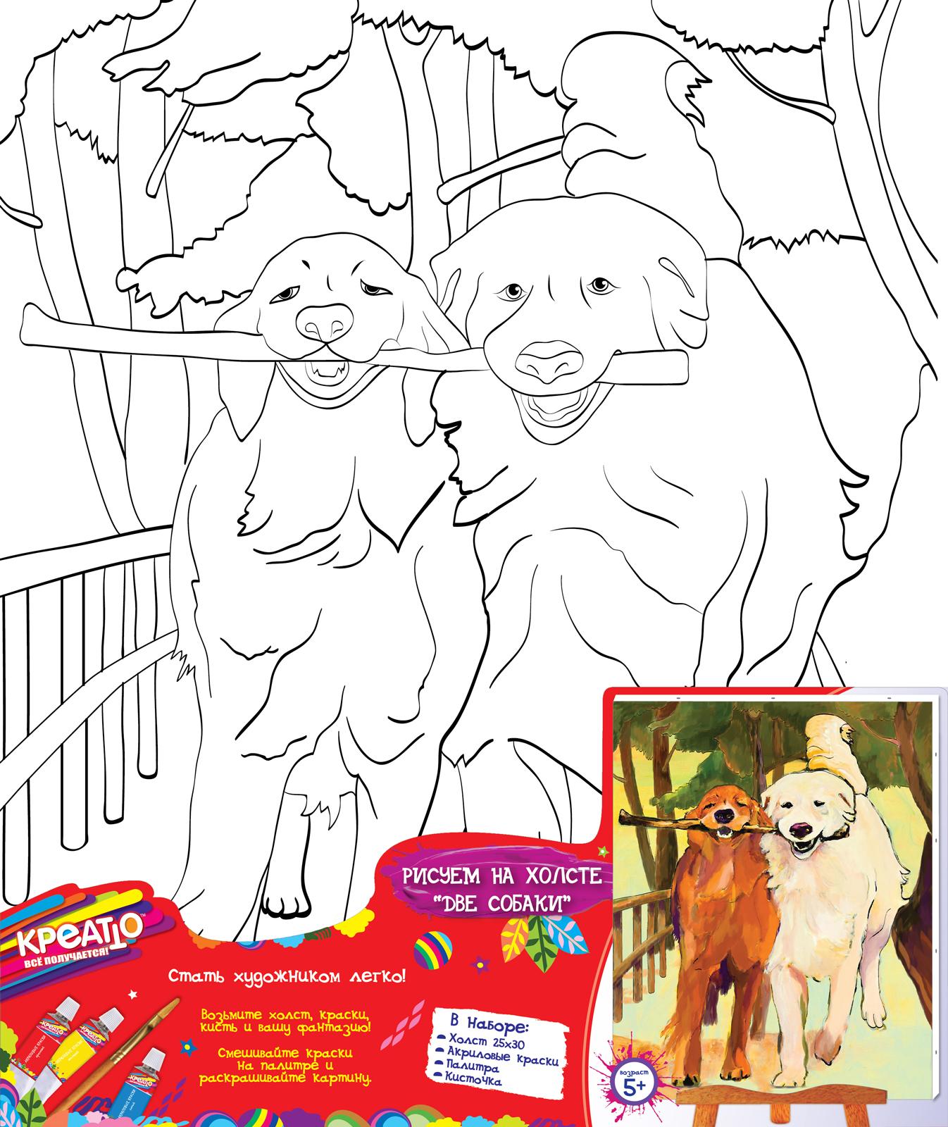 Набор для росписи по холсту «2 собаки»Роспись по холсту<br>Набор для росписи по холсту «2 собаки»<br>