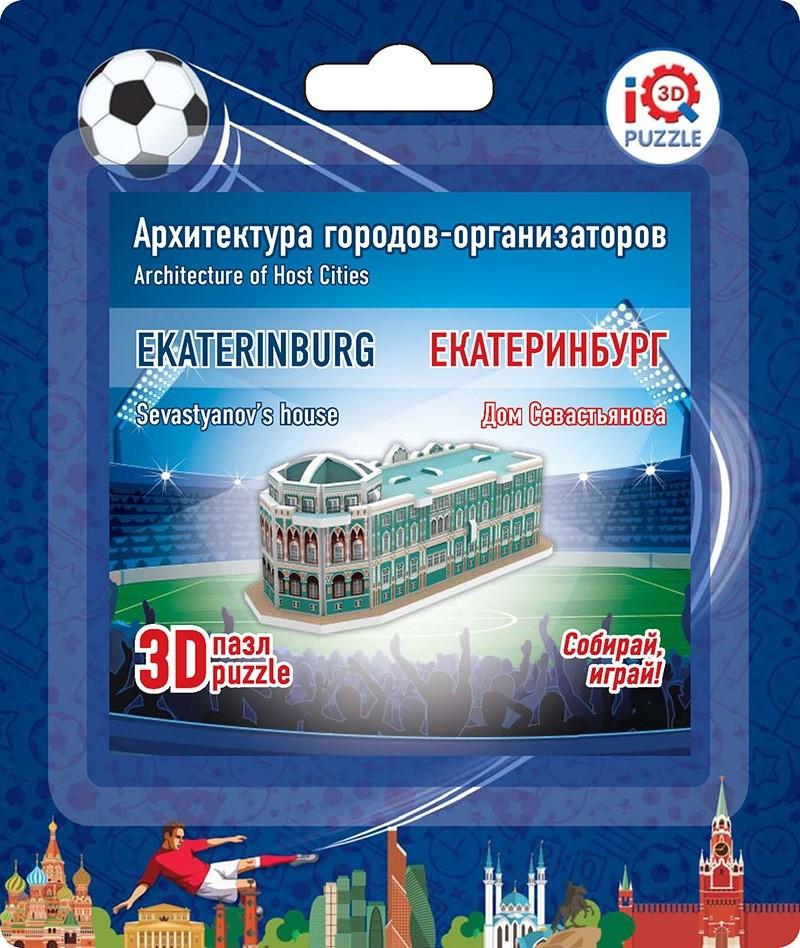Купить 3D-пазл Архитектура городов-организаторов – Дом Севастьянова, IQ 3D Puzzle