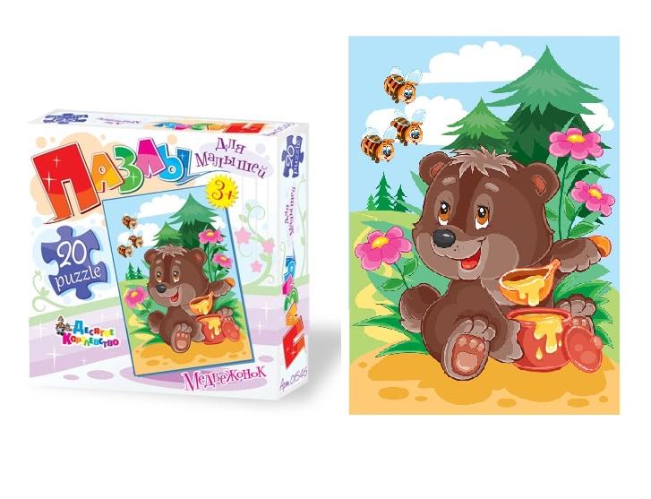 картинка Пазлы картонные для малышей – Медвежонок от магазина Bebikam.ru