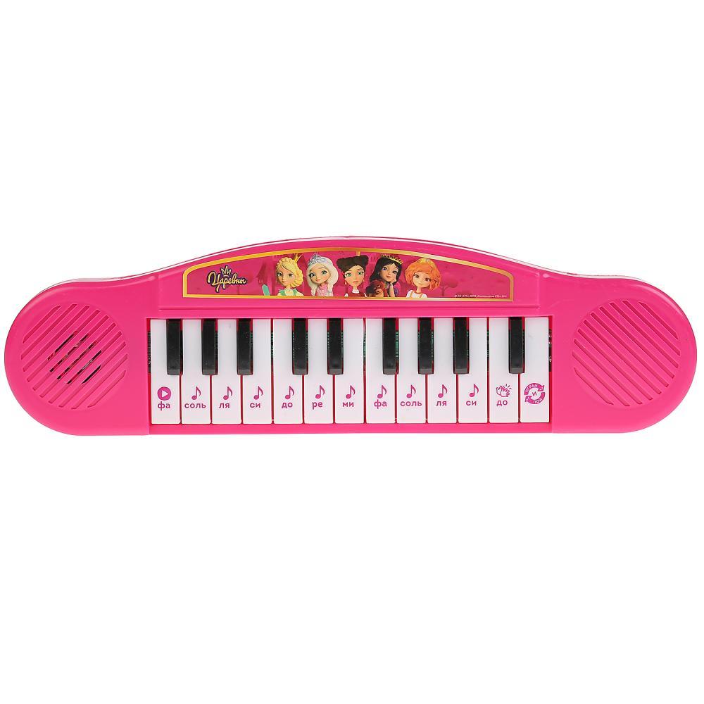 Купить Волшебное пианино – Царевны, 50 песен, фраз и звуков, 2 режима, Умка