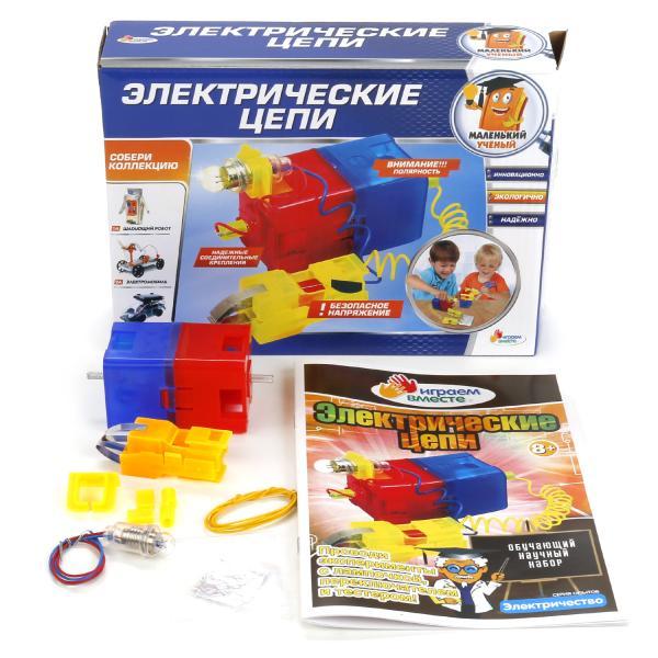Купить Набор для проведения опытов из серии Маленький ученый - Электрические цепи, со светом, Играем вместе