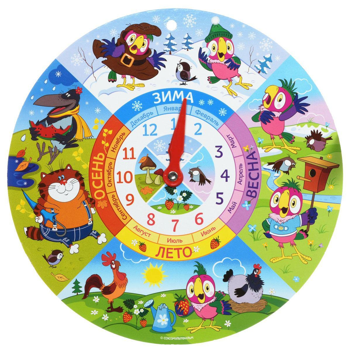 Часы Союзмультфильм - Попугай КешаДетские часы<br>Часы Союзмультфильм - Попугай Кеша<br>