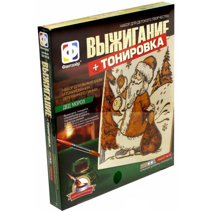 Купить Новогодний набор для выжигания «Дед Мороз», Фантазёр