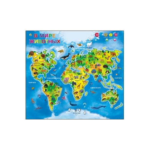 Развивающий плакат – В мире животных - Говорящие плакаты, артикул: 158173