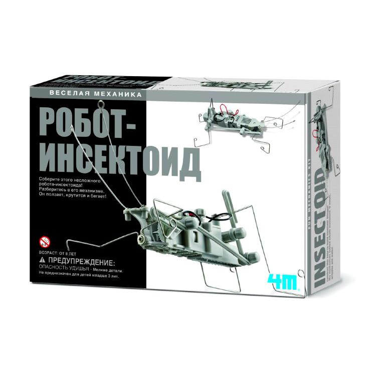 Набор юного инженера - Робот инсектоидЮный инженер<br>Набор юного инженера - Робот инсектоид<br>