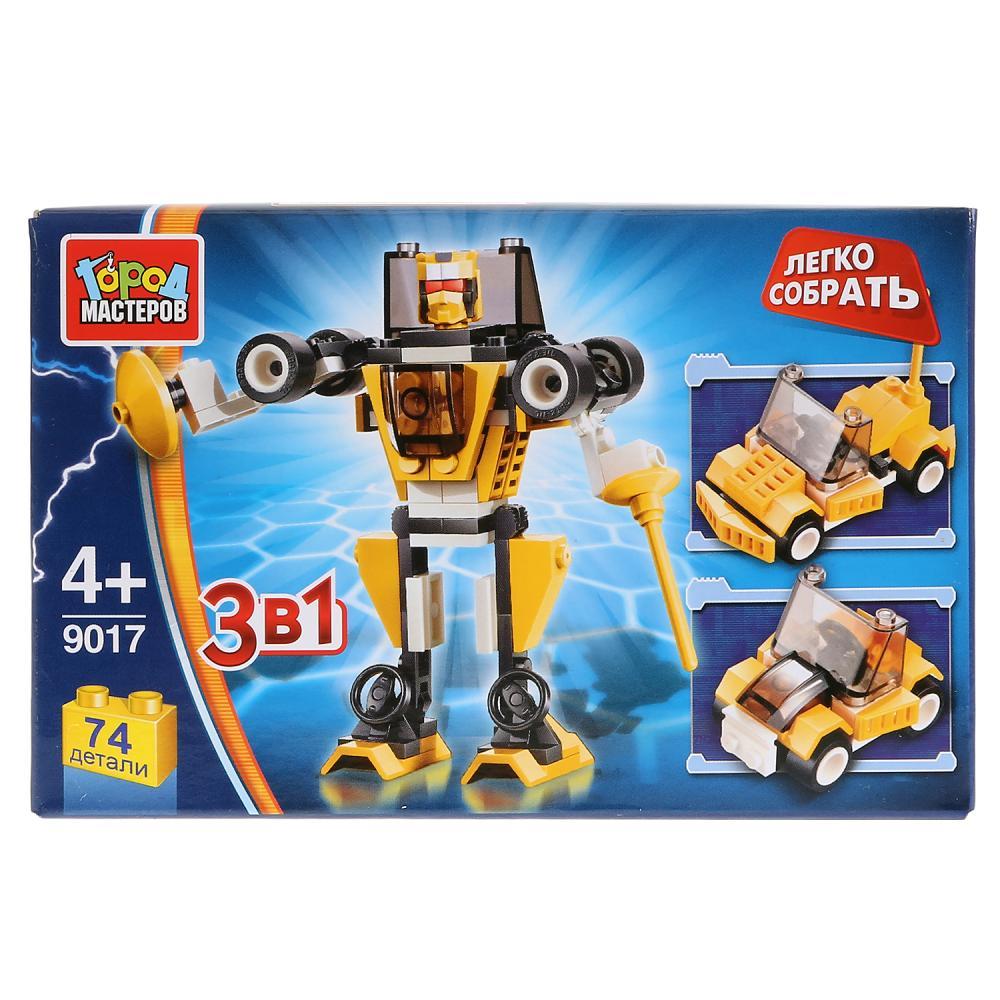 Купить Конструктор - Робот 3 в 1, 74 детали, Город мастеров