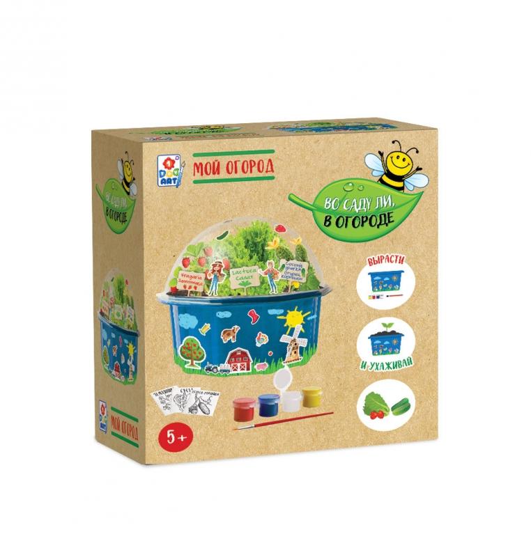Купить Набор для детского творчества из серии Во саду ли, в огороде - Мой огород, 1TOY