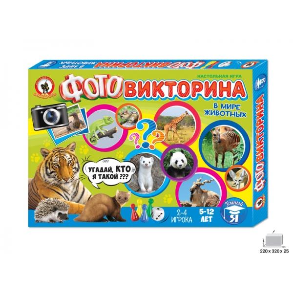 Игра настольная - Фотовикторина В мире животныхВикторины<br>Игра настольная - Фотовикторина В мире животных<br>