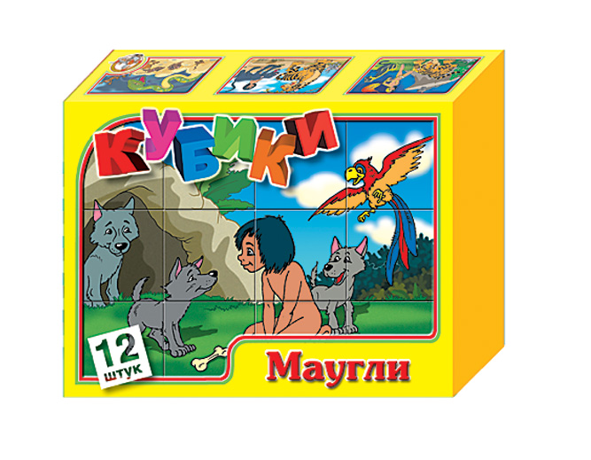 «Маугли» – набор из 12 кубиковКубики<br>«Маугли» – набор из 12 кубиков<br>