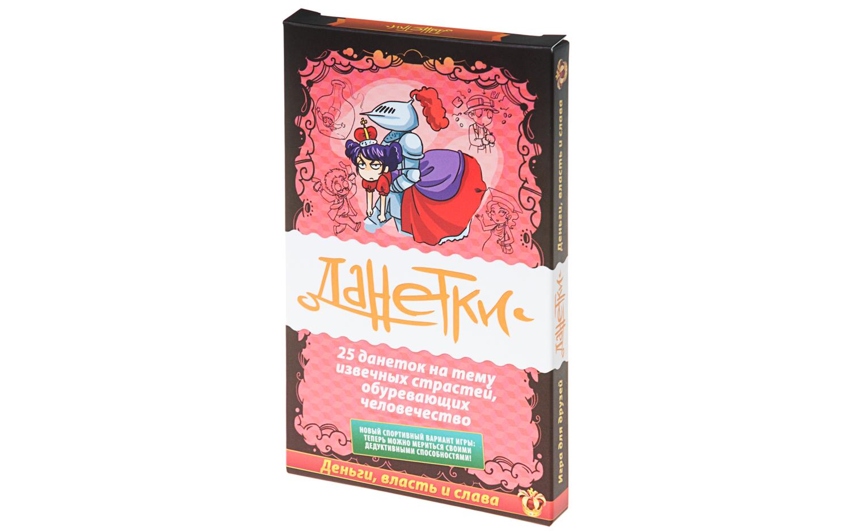 Купить Игра настольная - Данетки - Деньги, власть и слава, Magellan