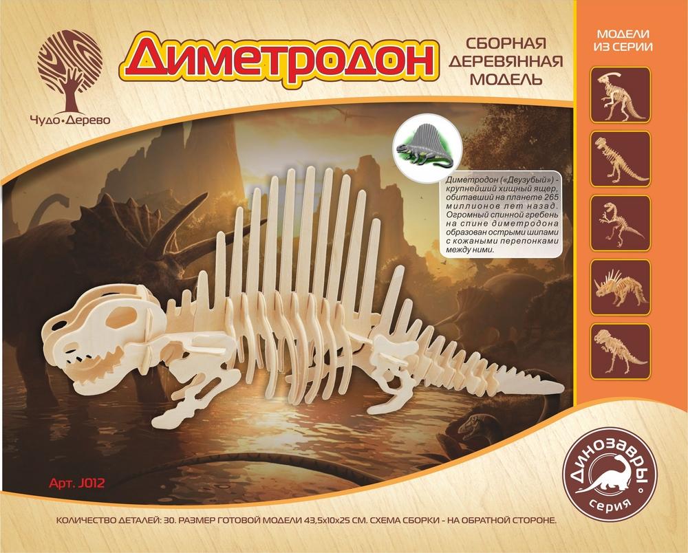 Модель деревянная сборная – Диметродон, 3 пластиныПазлы объёмные 3D<br>Модель деревянная сборная – Диметродон, 3 пластины<br>