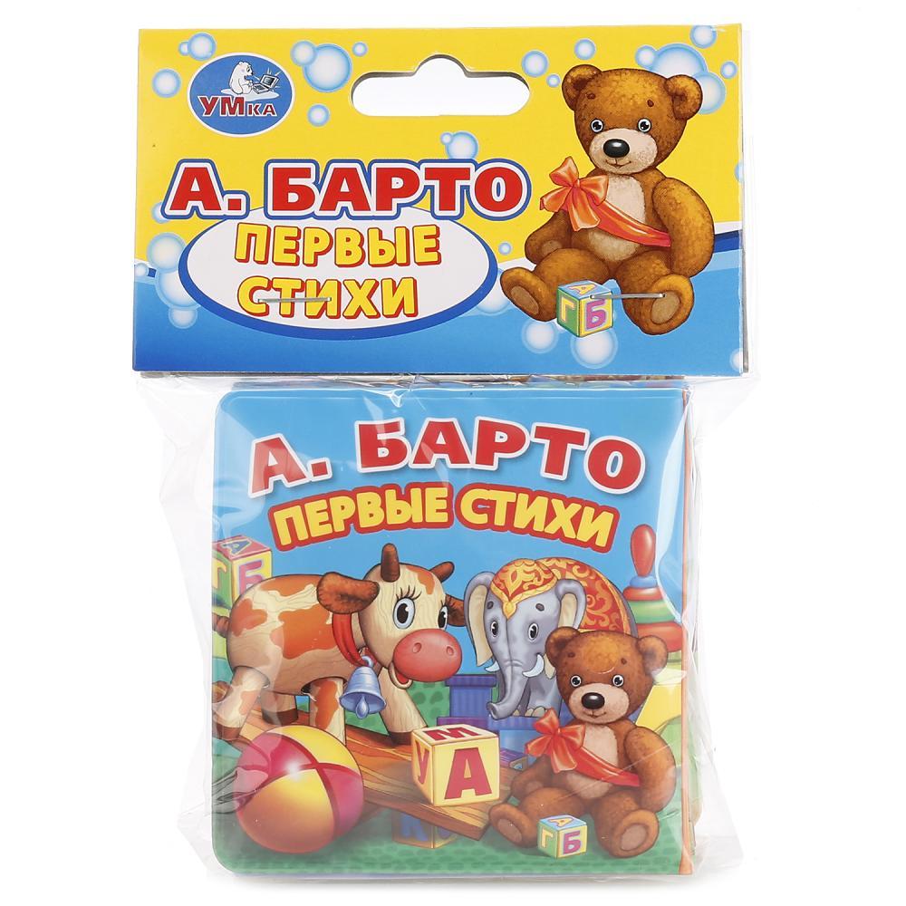 Купить Книга-раскладушка для ванны – Первые стихи, А. Барто, Умка