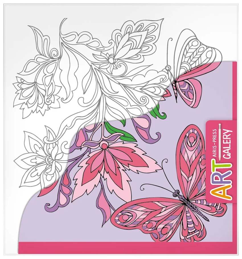 Основа для творчества, малая – БабочкиРоспись по холсту<br>Основа для творчества, малая – Бабочки<br>