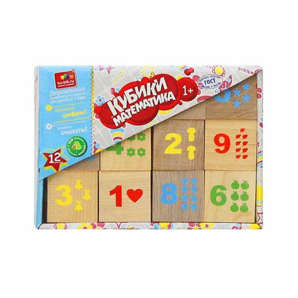 Кубики – Математика, неокрашенные, 12 штКубики<br>Кубики – Математика, неокрашенные, 12 шт<br>