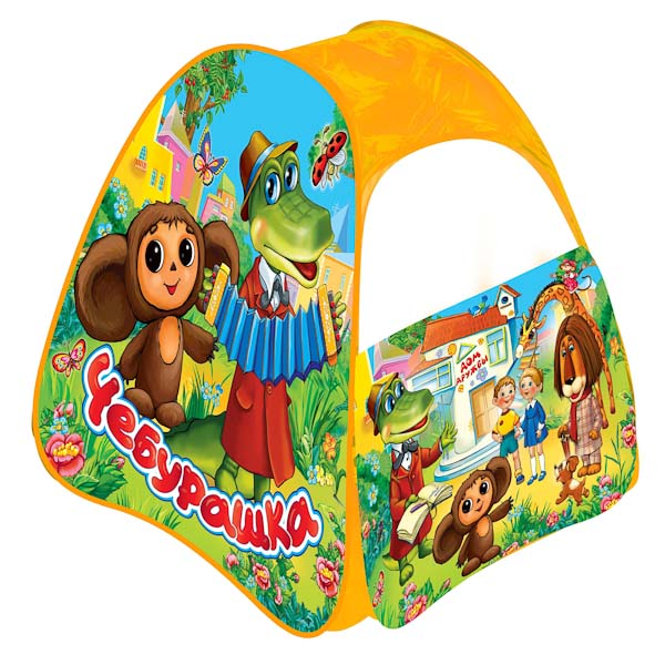 Детская игровая палатка Чебурашка» в сумкеИгрушки Союзмультфильм<br>Детская игровая палатка Чебурашка» в сумке<br>