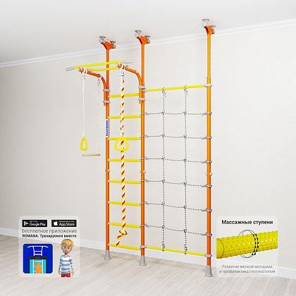 Купить Шведская стенка - Romana Karusel R3