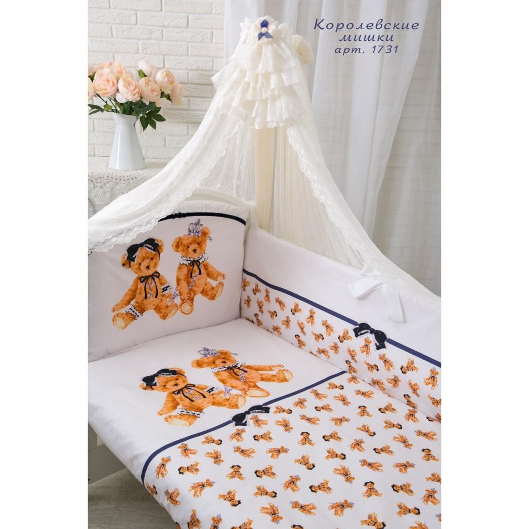 Комплект в кроватку – Королевские мишки, 7 предметов, белыйДетское постельное белье<br>Комплект в кроватку – Королевские мишки, 7 предметов, белый<br>