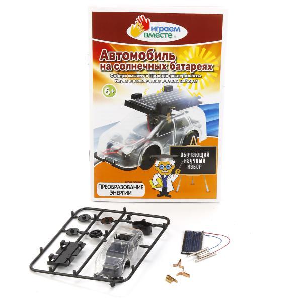 Набор Опыты - Автомобиль на солнечных батареяхЮный физик<br>Набор Опыты - Автомобиль на солнечных батареях<br>