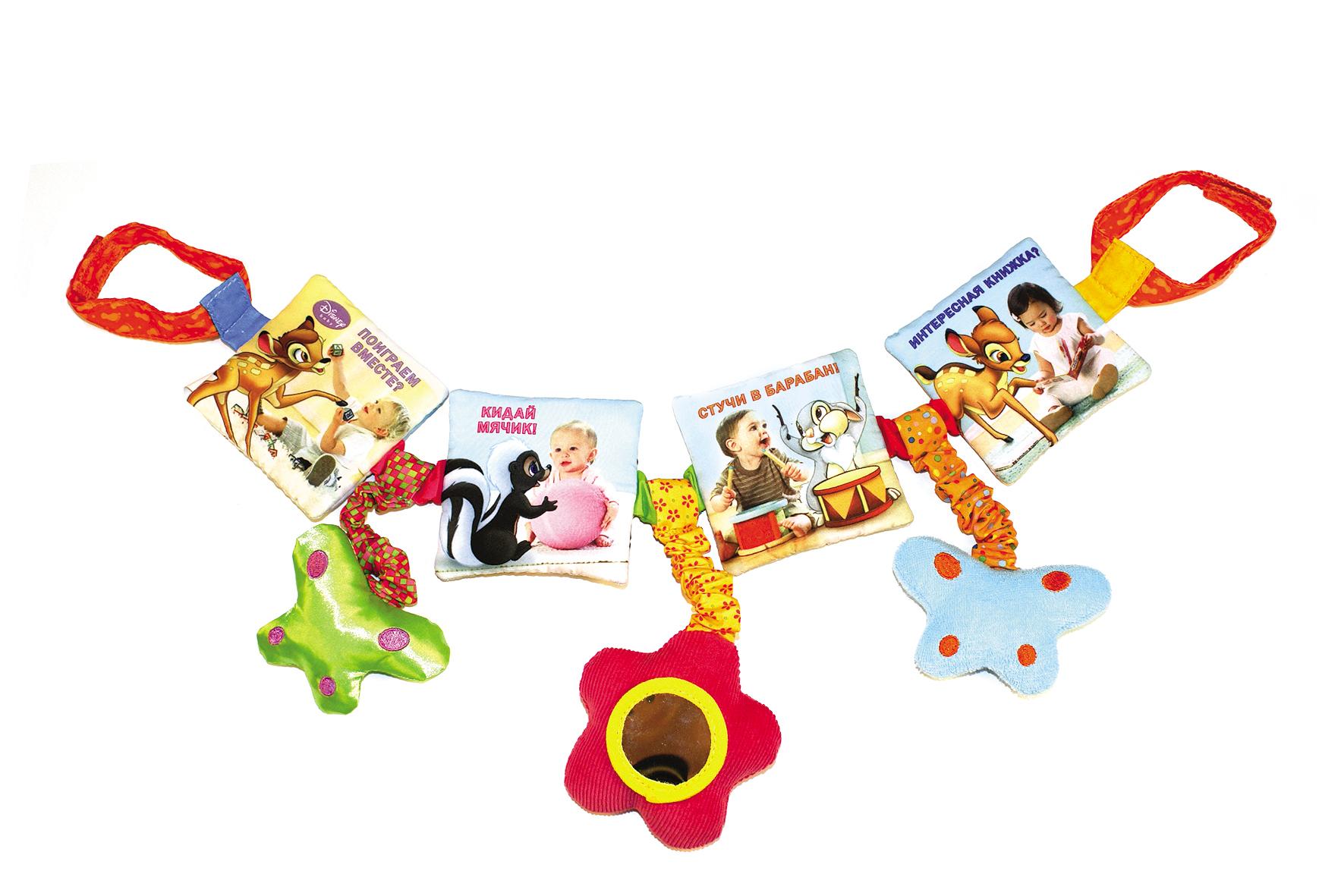Мягкая подвеска на кроватку «Поиграем вместе? Disney Baby»Развивающая дуга. Игрушки на коляску и кроватку<br>Мягкая подвеска на кроватку «Поиграем вместе? Disney Baby»<br>