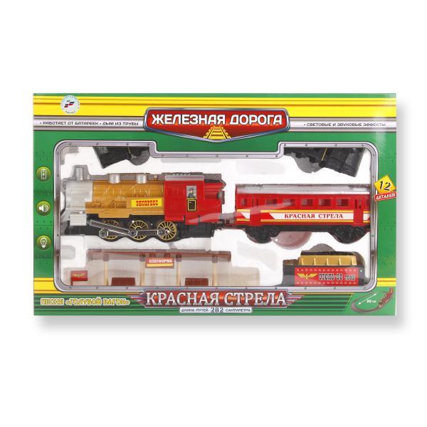 Железная дорога  Красная стрела, свет, звук и дым - Детская железная дорога, артикул: 171611