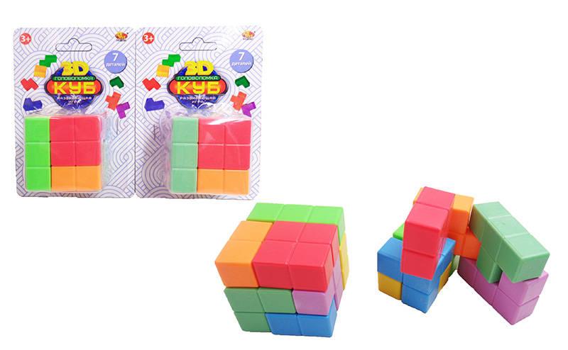 Куб головоломка 3D из 7 деталейГоловоломки<br>Куб головоломка 3D из 7 деталей<br>