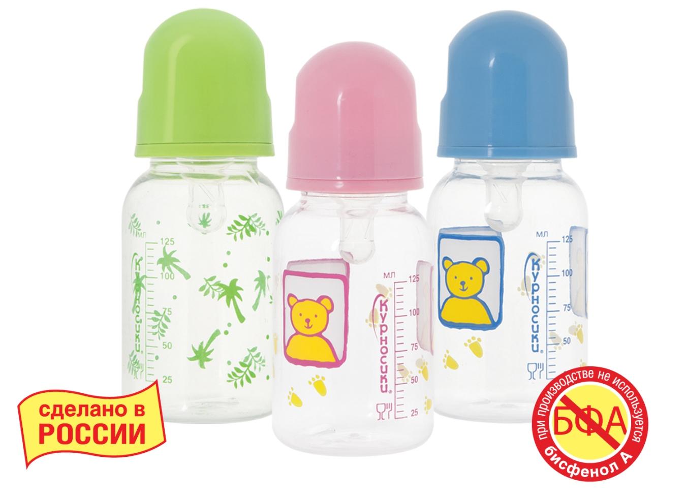 Бутылочка с крышкой и силиконовой соской, 125 млБутылочки<br>Бутылочка с крышкой и силиконовой соской, 125 мл<br>